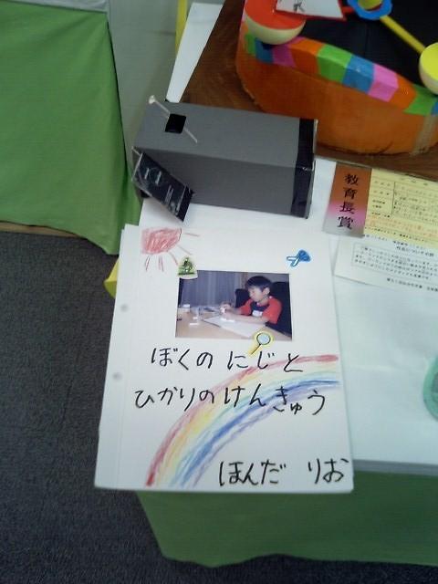 image/rio2